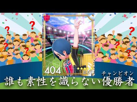 #EX【ポケモンシールド】もうちょっとだけ続きを遊ばせてくれないか【黛 灰 / にじさんじ】
