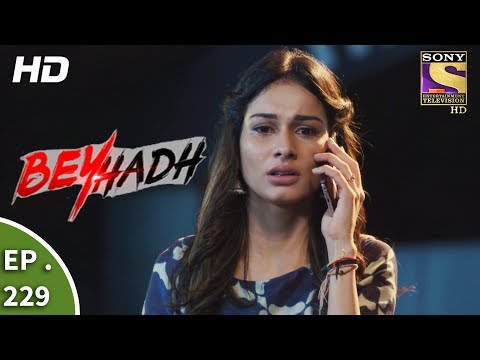 Beyhadh - बेहद  - Ep 229 - 25th August, 2017