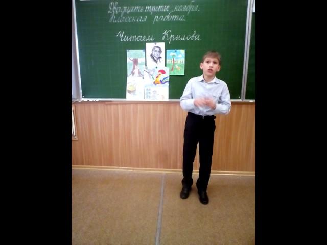 Изображение предпросмотра прочтения – ИльяУхванов читает произведение «Свинья под дубом» И.А.Крылова