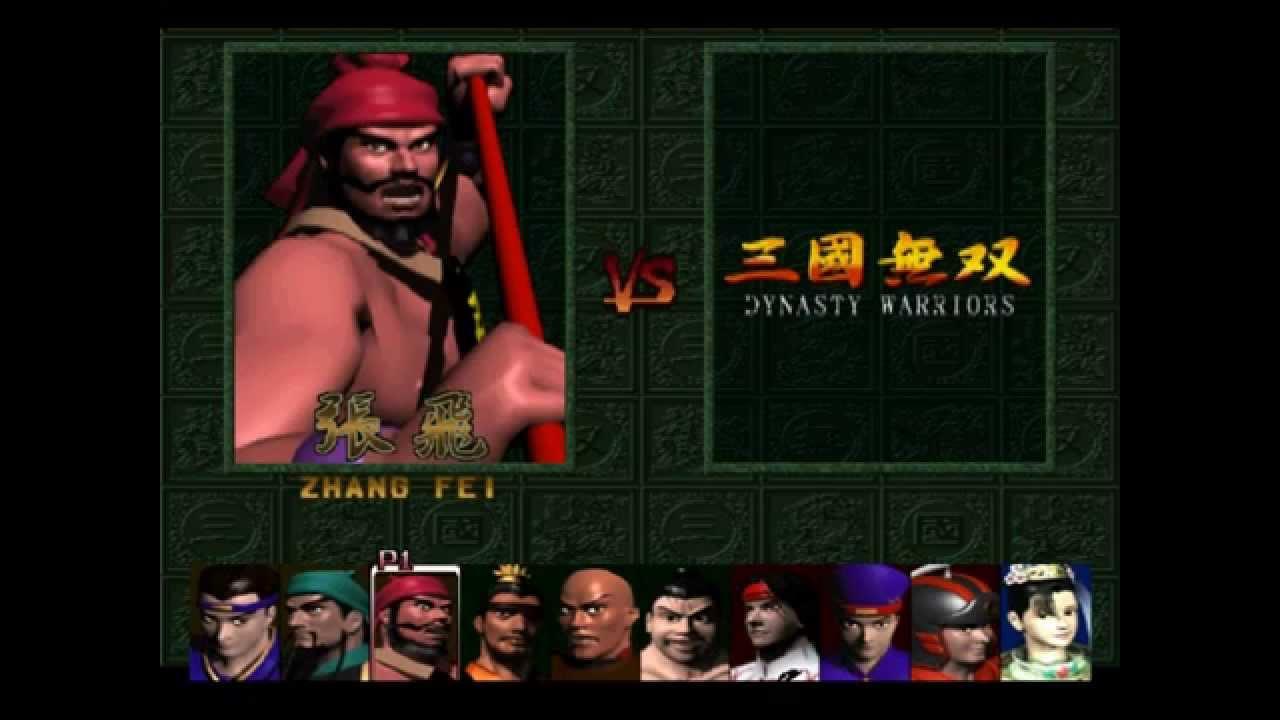Resultado de imagem para dynasty warriors ps1