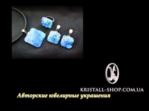 Ювелирные украшения из золота и серебра купить в интернет магазине .