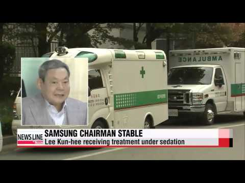 Samsung chief Lee Kun-hee receives hypothermia treatment following heart attack