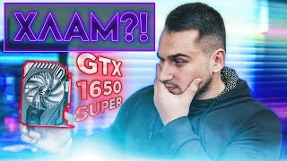 gtx-1650-super-vs-gtx-1660