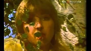Катерина Семенова - По ягоды