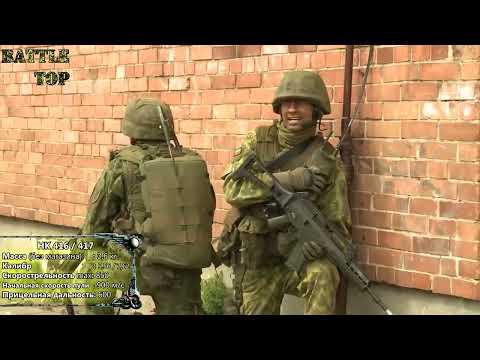 ТОП 5 САМЫЕ ЛУЧШИЕ АВТОМАТЫ мира [✪] АК-12; M4; Steyr AUG; HK416; FN SCAR