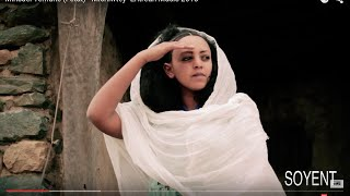 Mihcael Yemane (Fetat) - Michiwtey- Eritrean Music 2015
