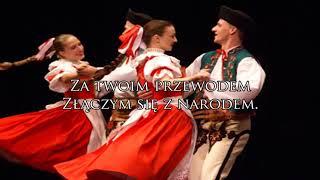 "National Anthem of Poland - ""Mazurek Dąbrowskiego"""