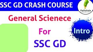 SSC GD GENERAL SCIENCE CLASS LECTURE -1
