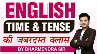 English Live Class // Learn English Tips-Tricks by Dharmendra Sir