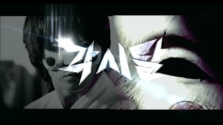 Bridal Mask | Trailer