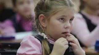 Клип о жизни детей в 1 классе!