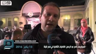 بالفيديو| السناريست ناصر عبد الرحمن: الثقافة في مصر قليلة