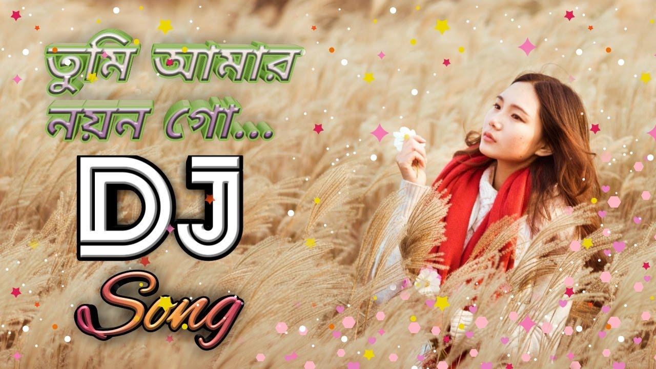 Download Tumi Amar Nayan Go (Love Dholki Mix) DJ song _-_ by Dj Amit