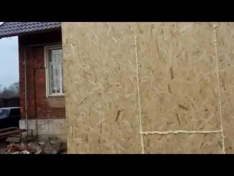 видео: Строительство пристройки из СИП панелей