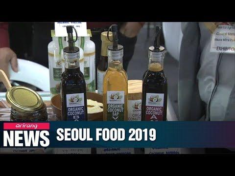 seoul-food-2019-kicks-off-tuesday