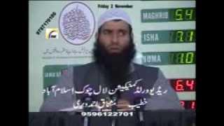 Jumah-ki-Fazilat (Lecture in KASHMIRI) by Moulana Mushtaq Ahmad Veeri