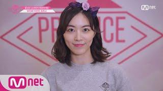 PRODUCE48 [48스페셜] 도전! 아.이.컨.택ㅣ마츠이 쥬리나(SKE48) 180615 EP.0 松井珠理奈 動画 5