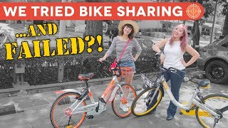 we tried bike sharingand failed? hype hunt ep28