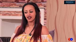 alena tv wow show 1 adiam sibhatu new eritrean talk show 2017 interview coming soon