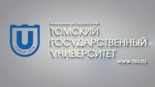 Практики смешанного обучения в ТГУ. Олег Лукьянов.