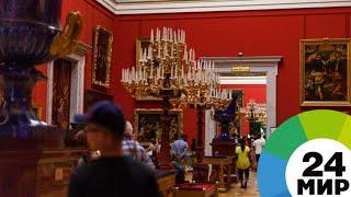 Культурный марафон: как петербуржцы провели «Ночь музеев» - МИР 24