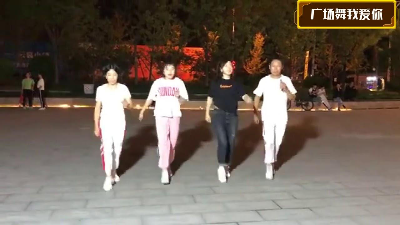 广场舞爱爱爱你_鬼步舞,经典老七连 -广场舞我爱你 - YouTube