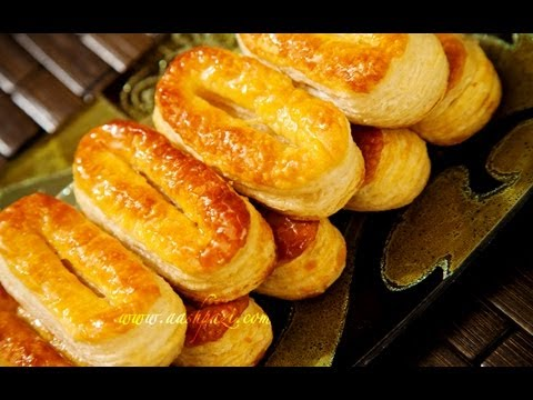 Zaban or shirini e zaban (puff pastry) recipe