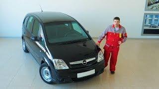 Opel Meriva. Стоит ли брать? | Подержанные автомобили