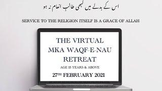 The Virtual MKA Waqf-e-Nau Retreat