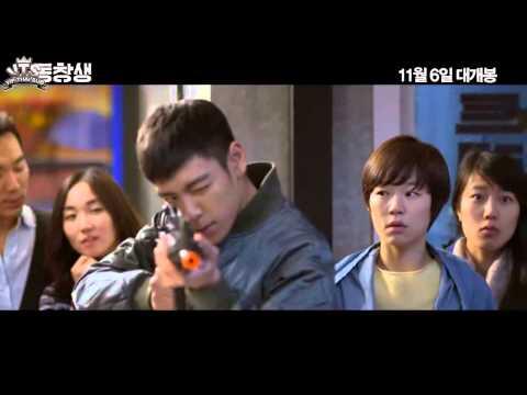 [VIP THAI SUB] The Commitment Teaser1-3 : คำสัญญา มิตรภาพ ภาระกิจ