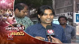 People Are Praising Telangana Police On Disha Accused Encounter | V6 Telugu News