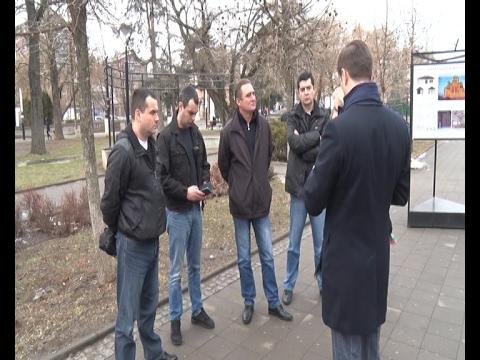 Beogradska Policija Pojačala Nadzor U Obrenovcu