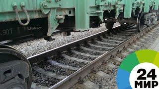 Товарный поезд въехал в автобус под Биробиджаном - МИР 24