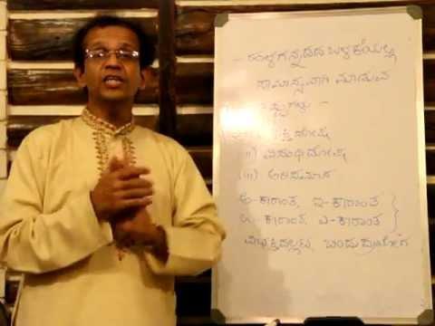 haḷegannaḍa vyākaraṇa paricaya (ಹಳೆಗನ್ನಡ ವ್ಯಾಕರಣ ಪರಿಚಯ)