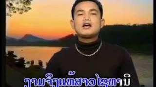 ຮັກສາວໄຊທານີ รักสาวไชทานี karaoke