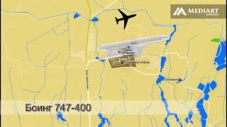 КЫРГЫЗСТАН АВАРИЯ БОИНГ 747 400
