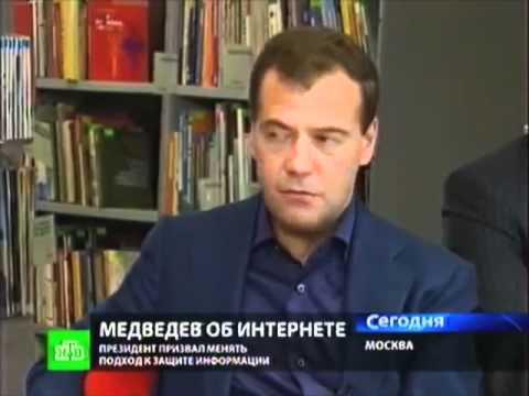 видео: Медведев об авторском праве