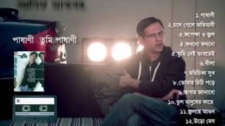 Video Asif Akbar | Pashani Tumi Pashani- (2003) | Full Album Audio Jukebox download MP3, 3GP, MP4, WEBM, AVI, FLV Juli 2018