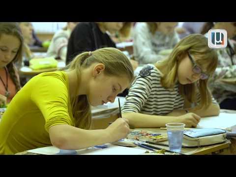 Городской этап конкурса детского рисунка «Московский вернисаж»