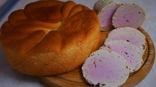 Домашняя вареная колбаса КУРИНАЯ ВАРЕНКА и СЕРБСКИЙ хлеб который не нужно резать ВЫПЕЧКА и КУЛИНАРИЯ