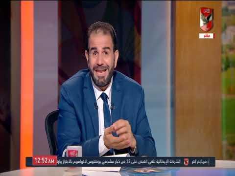 ملك وكتابة يعلق على مواعيد جدول الدوري لموسم 2019/2020