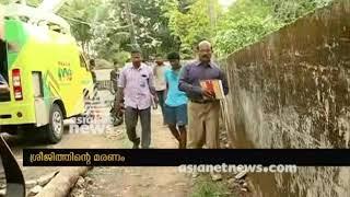Varappuzha custodial death : Crime Branch Team visit sreejith's home
