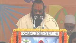 #NationwantsRamMandir: Shri Ishwar Das Ji Maharaj Address the gathering at Ramlila Maidan