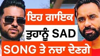 Sardar's Take on Sad Bhangra Songs   Babbu Maan   Karan Aujla   Diljit Dosanjh   Old Punjabi Songs