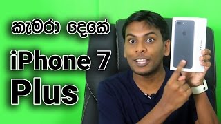 iPhone 7 Plus Quick Unboxing in SInhala Sri Lanka by Chanux Bro