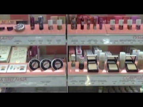 Иль де Ботэ - магазин эксклюзивной косметики и парфюмерии