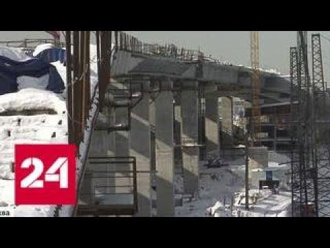 Строительство новой эстакады началось на северо-западе Москвы - Россия 24