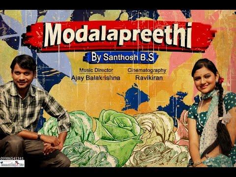 Modala preethi
