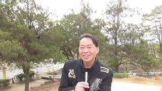 日本歴代天皇二千六百年史・第27代安閑天皇