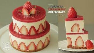 노오븐❣️ 2단 딸기 …
